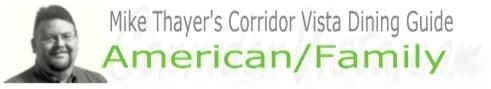 Corridor vista american family restaurants