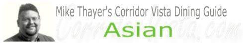 Corridor vista asian