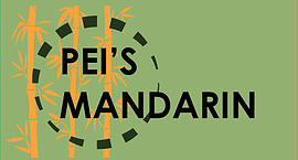 Pei's Mandarin