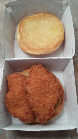 Chick-fil-A Fish Sandwich