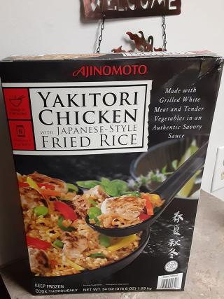 Anjinomoto Chicken Fried Rice